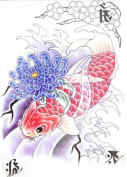 """GGSELL Extra large dimension Length 12.6 X Wide 22cm Fish with flower temporary tattoos for full back for men"""""""