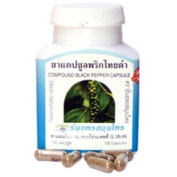 Compound Ginkgo Biloba 100 Capsules herbal Capsules Thanyaporn product thailand