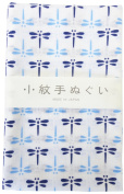 "Japanese Traditional Towel ""Tenugui"" Small PatternBlue-dragonfly"