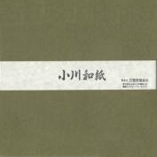 Ogawa(hosokawa) Washi Single Colour Paper 25cm(9.84 In), No.13 Greenish Brown, 50sheets