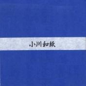 Ogawa(hosokawa) Washi Single Colour Paper 25cm(9.84 In), No.17 Blue, 50sheets