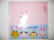 Animal Origami Paper Bear,Cow,Monky,Rabbit Designs 20 Sheets