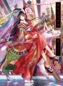 Gokusai Girl - Fizichoco Artbook