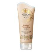 Avon Planet Spa Blissfully Nourishing Hand and Foot Scrub 75 ml