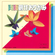 Ehime Paper converting both sides creative origami No.850 quality paper 15cm angle of 120 pieces