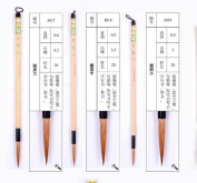 S M L 3pcs Huamei Wolf Hair Meticulous Painting Gongbi Liner Brush Zhouhuchen Tiger Chinese Calligraphy and Painting Brush