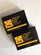 2 X Nubian Heritage, African Black Soap Bar, 150ml