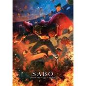 Ichiban Kuji Clear poster [One piece colosseum decisive battle ] Sabo E Award queue