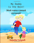 Children's Russian book