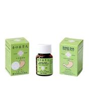 Siang Sha Yang Wei Pills - Herbal Supplement 100pills