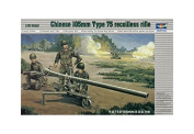 Chinese 105mm Type 75 Recoilless Rifle - 1:35 Plastic Kit by Trumpeter