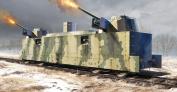 Trumpeter 1/35 PL-37 Soviet Light Artillery (Rail) Waggon # 00222 - Plastic Model Kit
