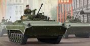 Trumpeter 1/35 Russian BMP-2IFV # 05584 - Plastic Model Kit