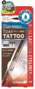 K-palette Real Lasting Eyeliner 24h WP DB101 [Badartikel]