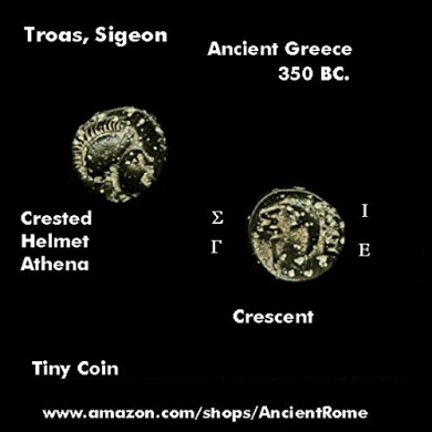 Athena / Crescent. Troas, Sigeon. 350 BC. Ancient Greek Coin. Unique Gift - Novelty