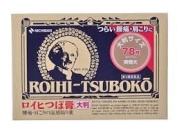 Roihi-tsuboko Pain Relief Patches 76 Big Size