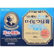 Roihi-tsuboko Pain Relief Patches 156 Cool Limited Edition