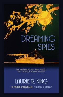 Dreaming Spies (Mary Russell & Sherlock Holmes)