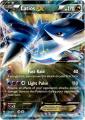 Pokemon - Latios-EX (58/108) - XY Roaring Skies - Holo
