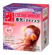 Kao Megurhythm Steam Hot Eye Mask 14 Sheets - Lavender