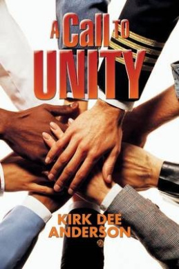 A Call to Unity