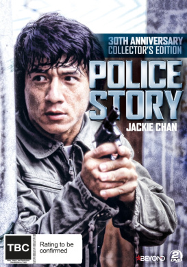 Police Story / Police Story 2: 30th Anniversary Collector's Edition