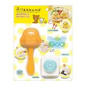 San-X Rilakkuma Kiiroitori (Yellow Chick) Rice Ball Maker KY36701
