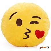 32cm OI Emoji Smiley Emoticon Yellow Round Cushion Pillow Stuffed Plush Toy Doll Kiss