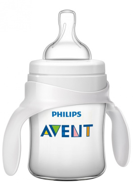 Philips Avent Classic and Bottle To Cup Trainer Kit (4 Months Plus)