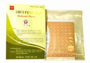 Zhui Feng Gao Herbal Medicated Plaster for back joints muscle pain, Arthritis