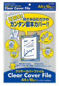 Kokuyo binding only in the interleave bookbinding cover A4 10 Pack transparent off -C70T