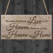 Red Ocean Because Someone We Love Is In Heaven There Is A Little Bit Of Heaven In Our Home Beautiful Plaque Hanging Wooden Sign Commemorative Dedication Bereavement Gift