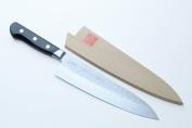 """Yoshihiro Aoko Blue Steel Gyuto Japanese Chef Knife 8.25"""""""