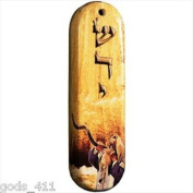 Mezuzah - Blow The Shofar (Ceramic) - 13cm