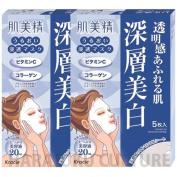 Kracie Hadabisei Facial Mask - Clear White -5pcs - 2set