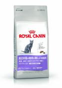 Royal Canin Sterilised 37 Dry Mix 4 kg
