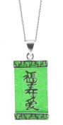 Silver Jade Pendant Health, Wealth & Happiness With 16, 18, 20 or 60cm Silver Chain