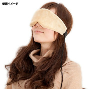 USB hot steam eye mask (can be used as a portable) with temperature control