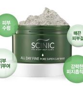 SCINIC All Day Fine Pore Super Clay Mask