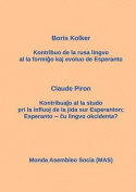 La Kontribuo de La Rusa Al Esperanto; Influo de La Jida Sur Esperanton [EPO]