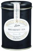 Chip tree leaf tea breakfast 125g
