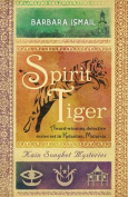Spirit Tiger