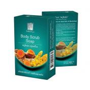 BeautyBreeze Body Scrub Natural Herbal Soap, Removes Dead Skin & Deodorise 100g