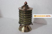 22cm Table Top Copper Brass Tibetan Buddhist Om Mani Padme Hum Prayer Wheel Hand Crafted in Nepal