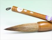 30040 Choei-do ornamental (No. 8) Brown hair New Year's writing Yohitsu Kema-Ten'noo
