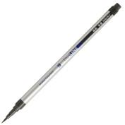 "Akashiya brush pen ultra-fine brush ""Aya"" ThinLINE Aosumi 5 pieces TL300-02-5P"