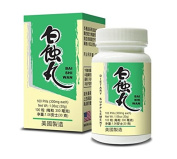 Bai Shi Wan Herbal Supplement Helps For Healthy Skin Through All Seasons 300mg 100 Pills Made in USA