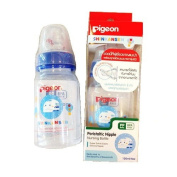 Pigeon Shinkansen 2013 Limited Edition Baby Bottle 120ml with Peristaltic Nipple Size S