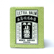 Ultra Balm (Ling Nam) 70ml. [Health and Beauty]
