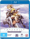 Last Exile - Fam, The Silver Wing [Region B] [Blu-ray]